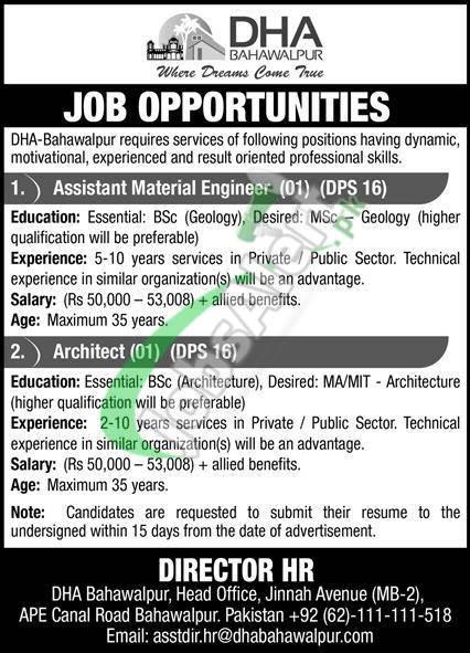Defence Housing Authority Bahawalpur Jobs