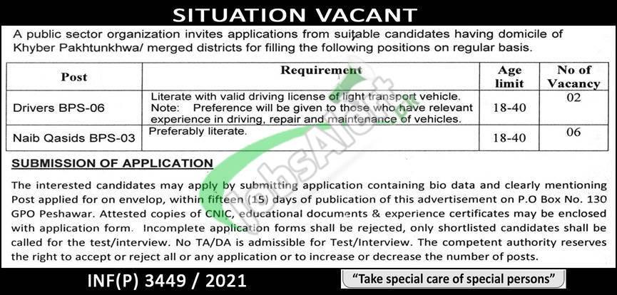 PO Box 130 Peshawar GPO Jobs