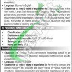 High Commission of Canada Islamabad Jobs