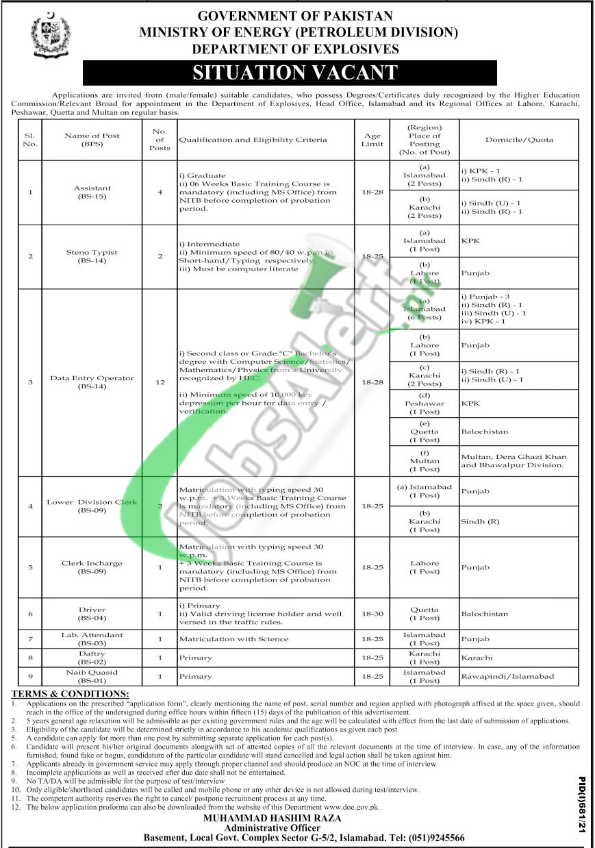 Ministry of Energy Petroleum Division Jobs