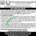 WSSCM Mardan Jobs 2021