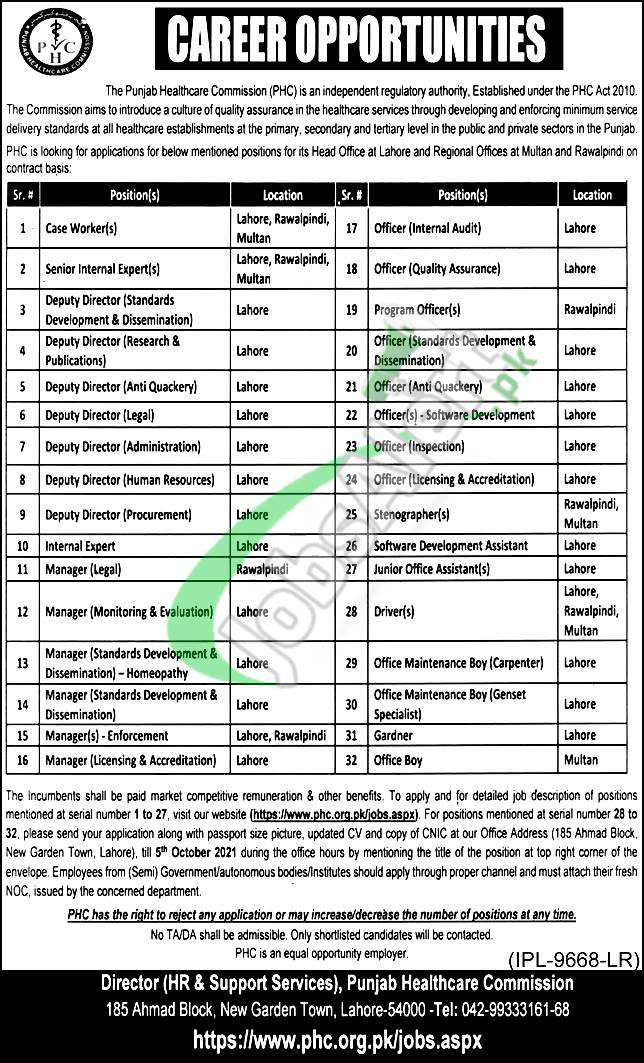 Jobs in Punjab Healthcare CommissionJobs in Punjab Healthcare Commission