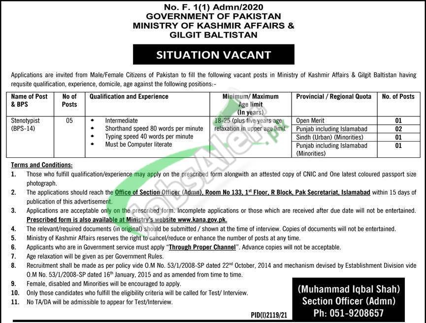 Ministry of Kashmir Affairs Jobs