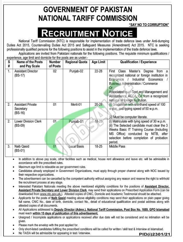 National Tariff Commission Jobs 2021 NTC Pakistan Advertisement