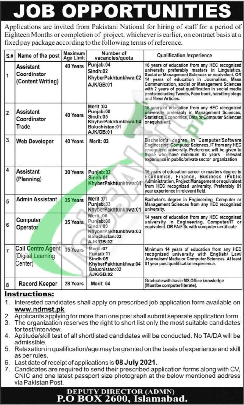 www.ndmst.pk Jobs