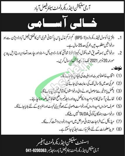 Army Selection and Recruitment Centre Faisalabad Jobs