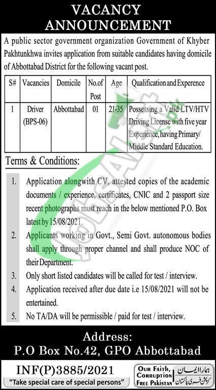 PO Box 42 GPO Abbottabad Jobs