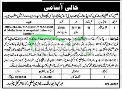 District Zakat & Ushr Committee Chiniot Jobs 2021 Test & Interview Date