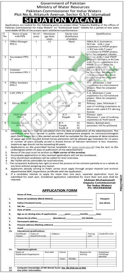 Jobs in Ministry of Water Resources Jobs