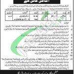 Forest Department Kohistan Jobs