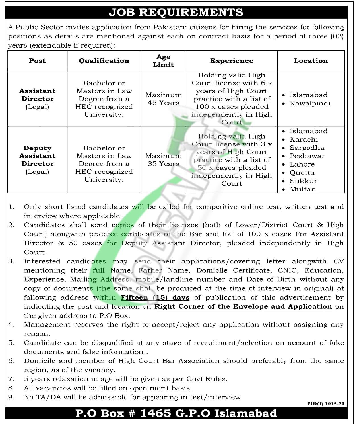 PO Box 1465 GPO Islamabad Jobs