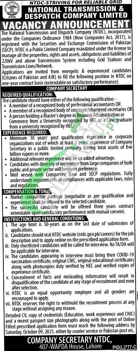 National Transmission & Despatch Company Jobs