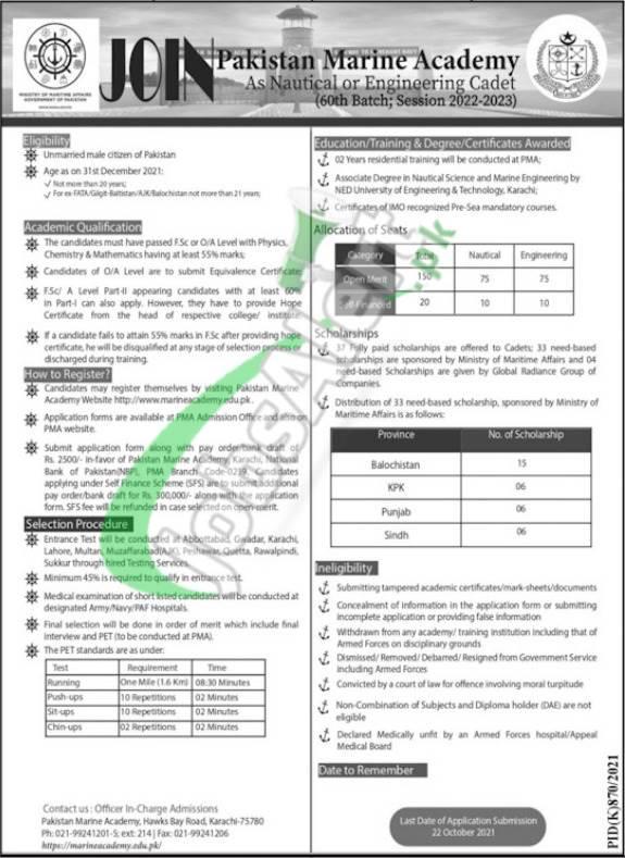 Pakistan Marine Academy Admission 2021