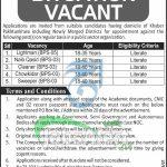 PO Box 290 GPO Peshawar Jobs