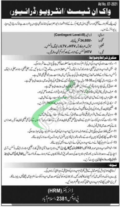 PO Box 2381 Islamabad Jobs