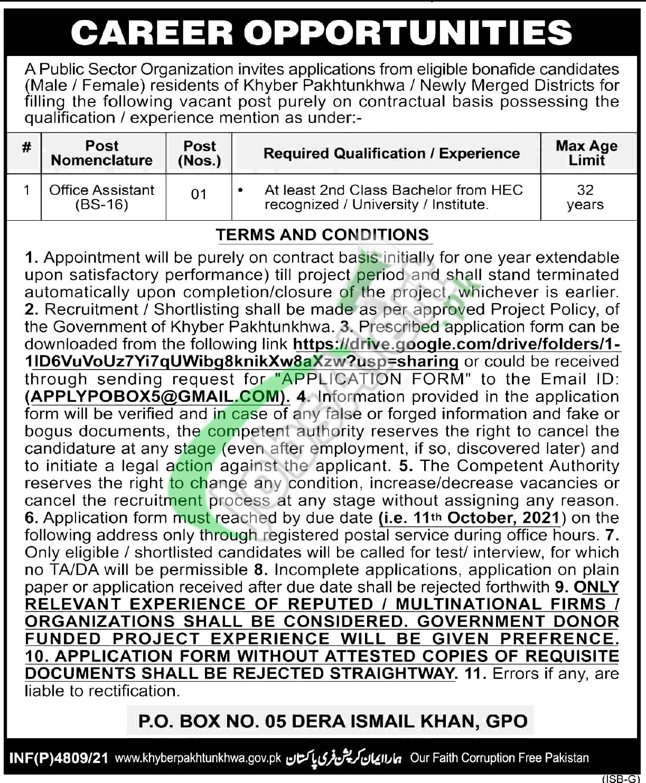 PO Box 05 Dera Ismail Khan Jobs 2021 Public Sector Organization