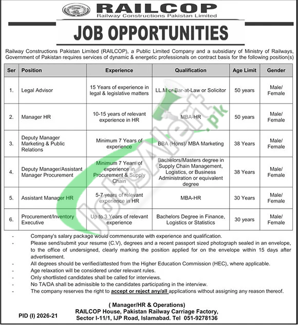 RAILCOP Jobs 2021