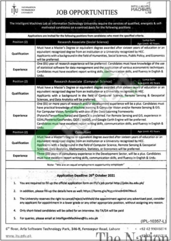 ITU University Lahore Jobs 2021